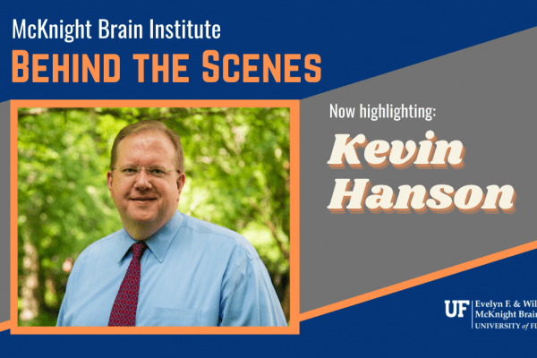 M-B-I's Kevin Hanson is our next Behind the Scenes highlight