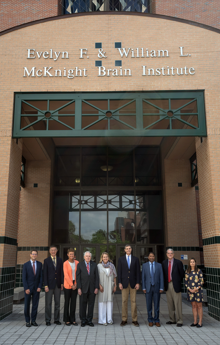 McKnight Brain Research Foundation Board of Trustees members (L-R) Richard S. Isaacson, M.D.; Robert M. Wah, M.D.; Susan L. Pekarske, M.D.; J. Lee Dockery, M.D.; Amy Porter; Michael L. Dockery, M.D.; Madhav Thambisetty, M.D., Ph.D.; Gene G. Ryerson, M.D.; and Melanie A. Cianciotto.